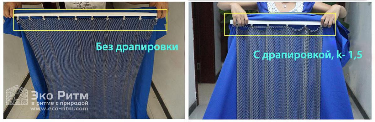 Металлическая сетка с драпировкой